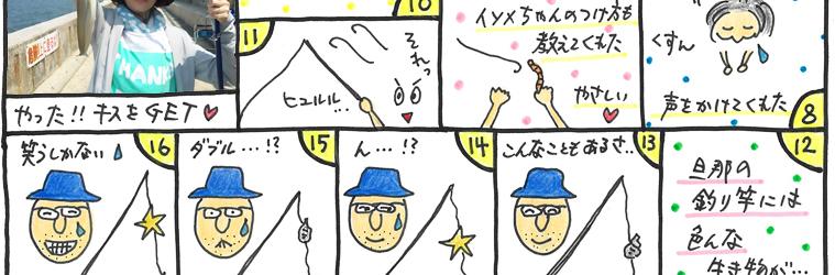 index-03